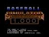 WiiU_BaseballSimulator1000_gameplay_01