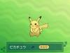 pokemon-sun-moon-9