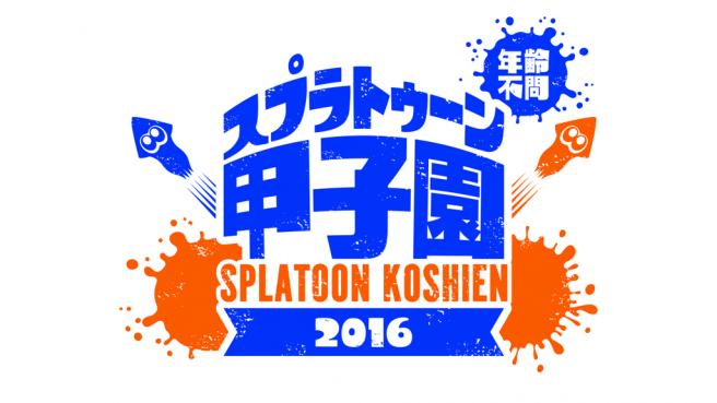 Splatoon Koshien 2016