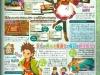 story-seasons-scan-2