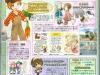 story-seasons-scan-3