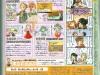story-seasons-scan-4