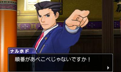 ace-attorney-6-2