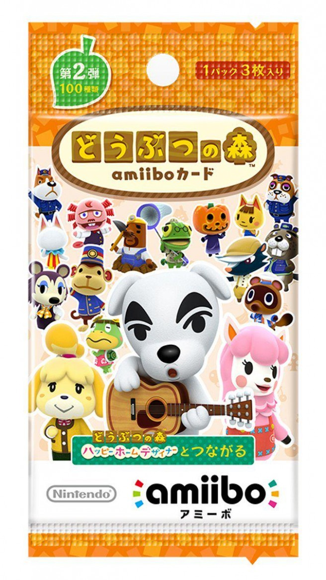 animal-crossing-amiibo-cards-volume-2-65