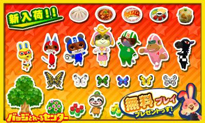 animal-crossing-badges