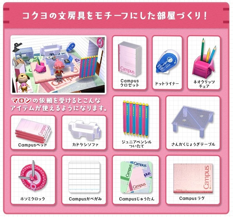 Japan Animal Crossing Happy Home Designer Stationary