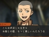 Attack on Titan Escape from Certain Death 11