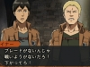 Attack on Titan Escape from Certain Death 7