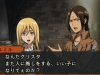 Attack on Titan Escape from Certain Death 9