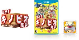 captain-toad-boxart-jp