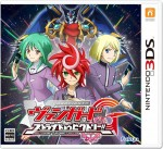 cardfight-3ds-boxart