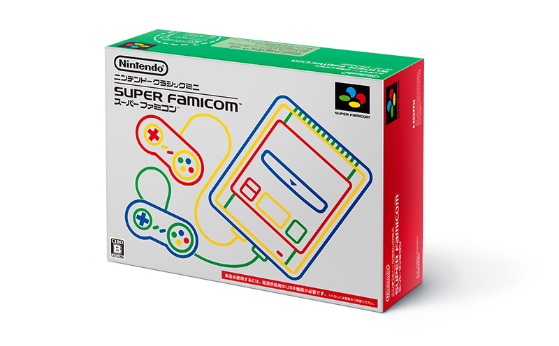 classic-mini-super-famicom.jpg