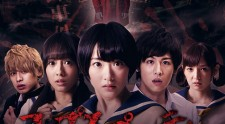 corpse-party-movie