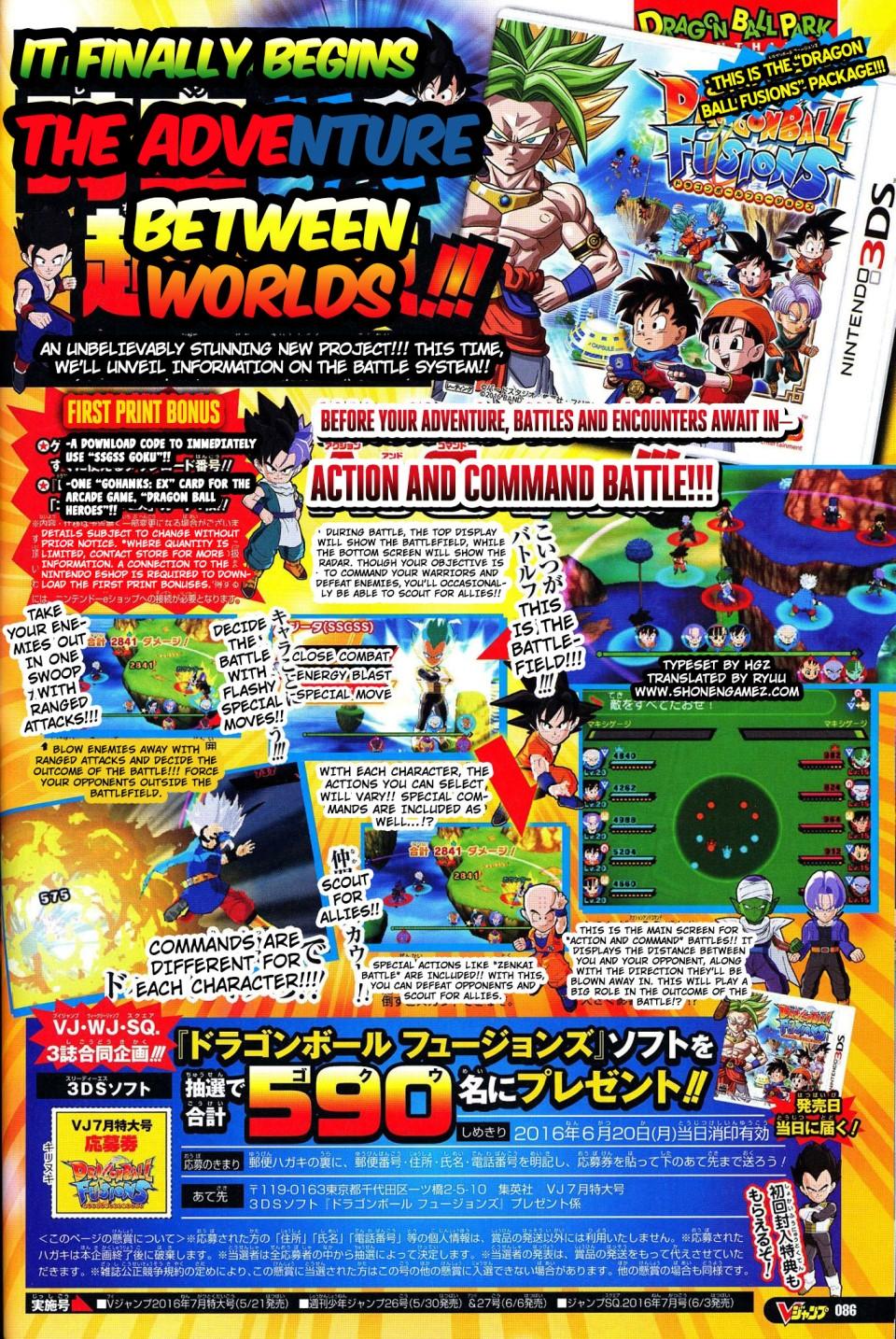 dragon-ball-fusions-battles
