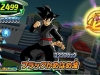 dragon-ball-heroes-6