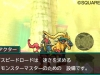dragon-quest-monsters-1