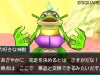 dragon-quest-monsters-4