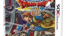 dragon-quest-viii-3ds-boxart