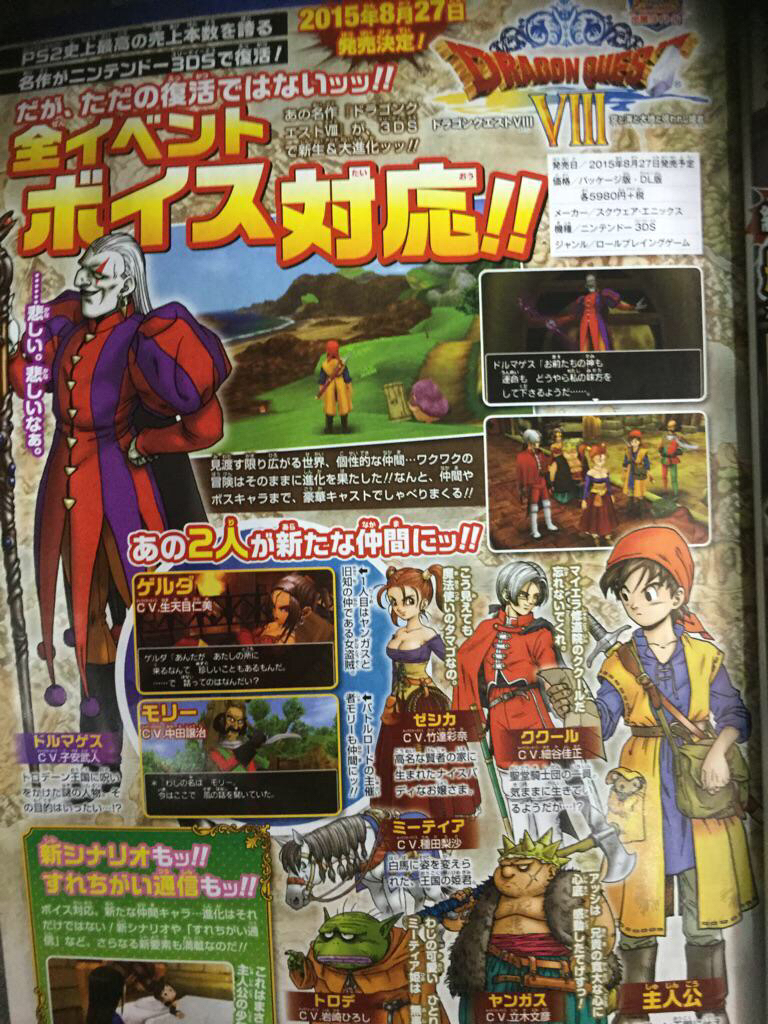 Dragon Quest 7' Release Date: Nintendo E3 Treehouse Shows Off 'DQVII ...