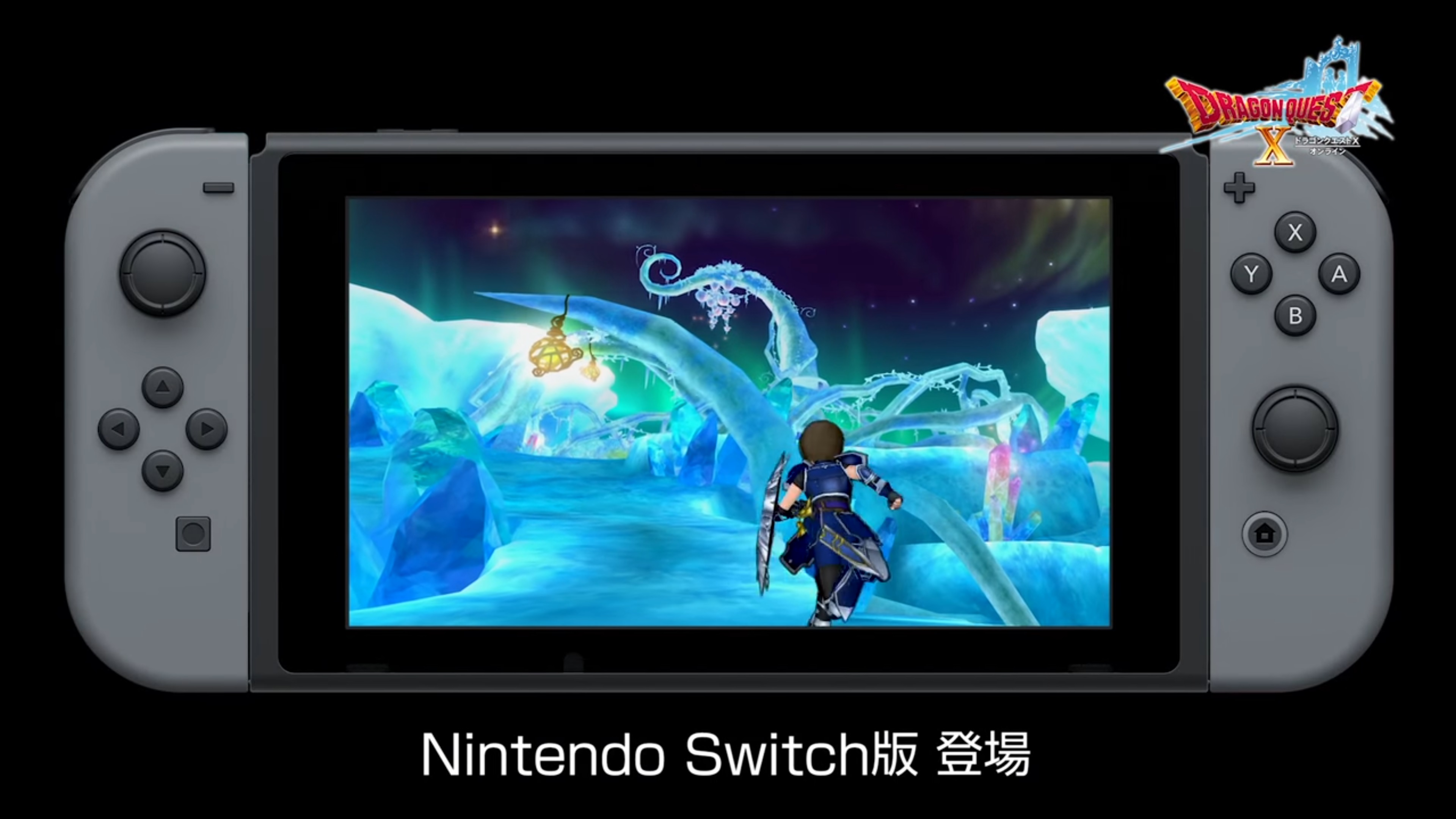 owners of dragon quest x on wii can get switch version for free