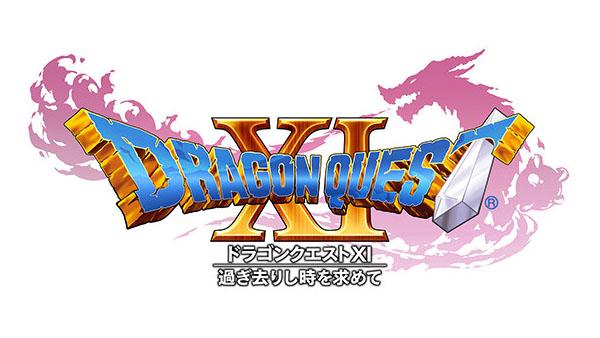dragon-quest-xi-1