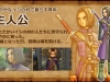 dragon-quest-xi-2