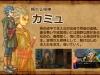 dragon-quest-xi-4