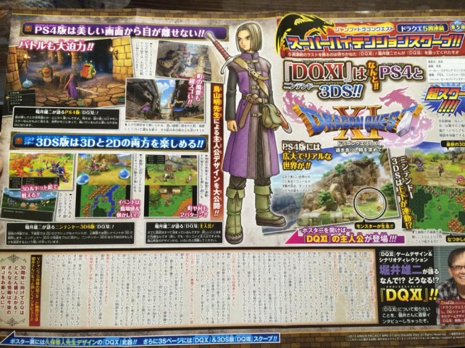 dragon-quest-xi-scan