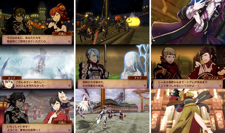 Second Wave Of Fire Emblem Fates DLC Announced For Japan - Fire emblem fates map pack 3 us