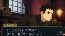 great-ace-attorney-8