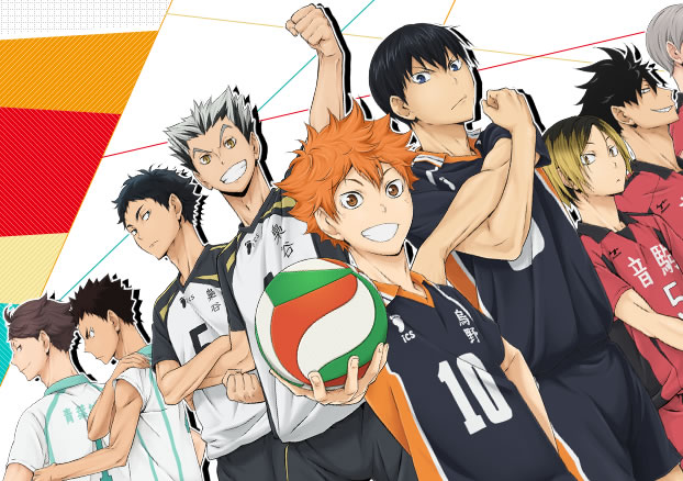 haikyuu-3ds
