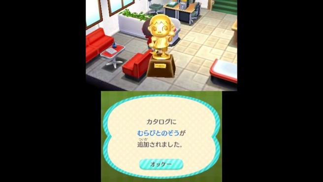 Animal Crossing Happy Home Designer Footage Of The Villager Statue Nintendo Everything
