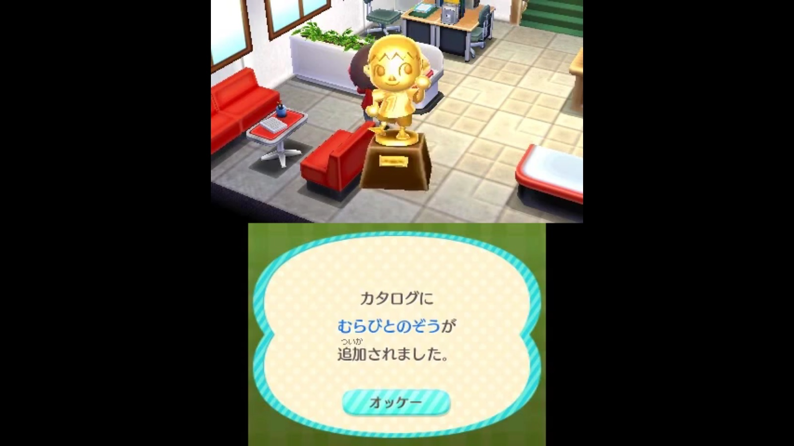 animal crossing happy home designer footage of the villager posted on july 31 2015 by brian ne brian in 3ds videos
