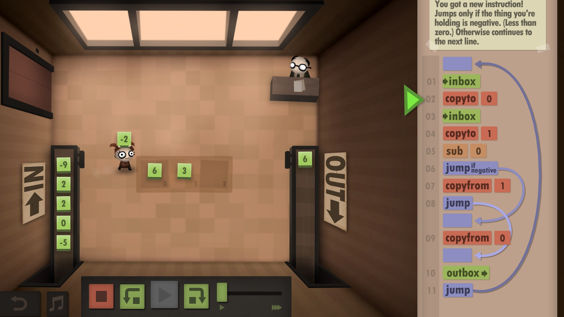 human resource machine level 14