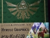 hyrule-graphics-1