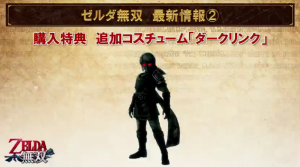 hyrule-warriors-dark-link