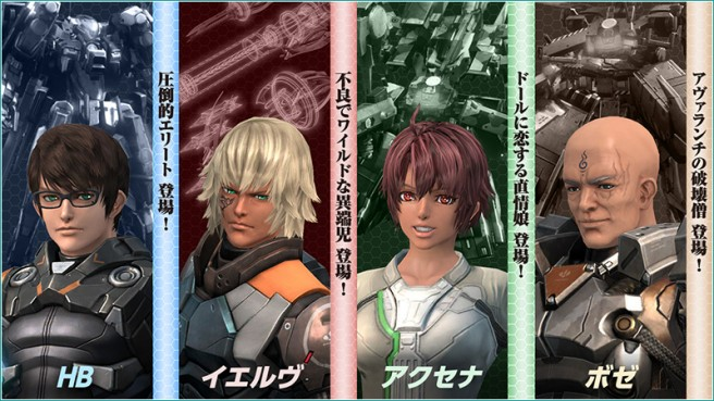 DLC Xenoblade Chronicles X