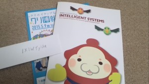 intelligent-systems-1