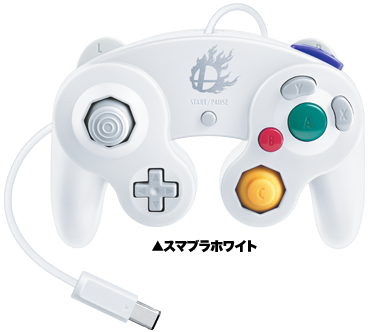 jp-gamecube-white.png