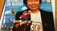 miyamoto-gamestm