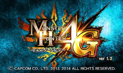 monster-hunter-4-ultimate-1.2