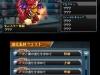 monster-strike-20