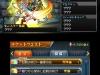 monster-strike-22