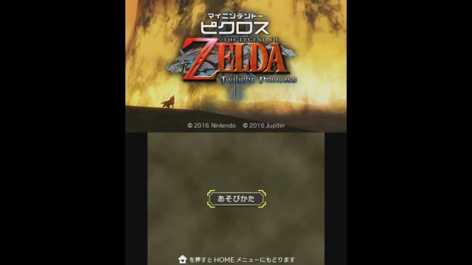 100 The Legend Of Zelda Twilight