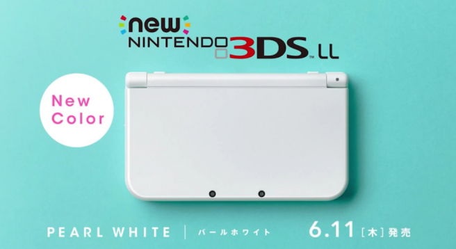 new-3ds-xl-pearl-white