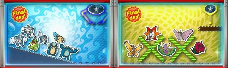 nintendo-badge-arcade-sept-12