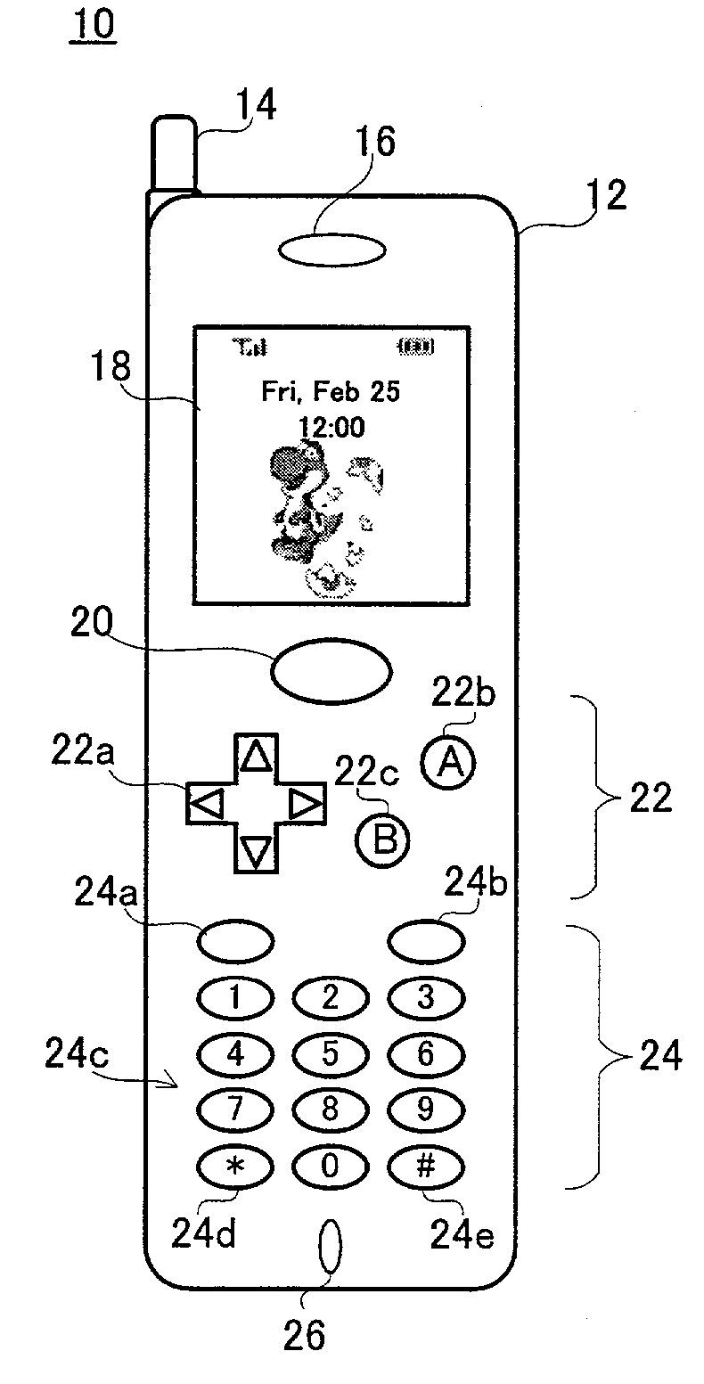 nintendo-phone-patent-1