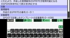 petit-computer-3-1