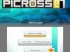 picross-e7-1