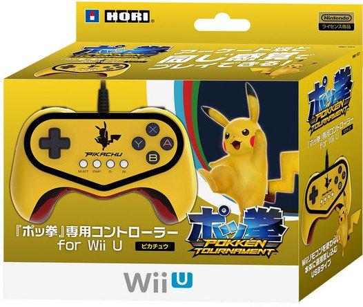 pikachu-pokken-controller
